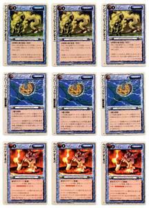 モンコレ  レッサー・デーモン他 27枚セット ユニット NO380 モンスターコレクション