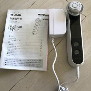 ヤーマン  Platinum White プラチナホワイトRF 美顔器 EMS ラジオ波 ローラーなど興味ある方に