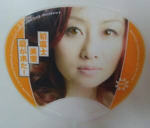 """* Watanabe Misato * """"uchiwa"""" fan [ beautiful . festival  2006 year   the first Fuji beautiful .  summer . came!]* beautiful goods [ new goods unused ] field Live / summer festival / flower fire convention / sea / pool /. day"""