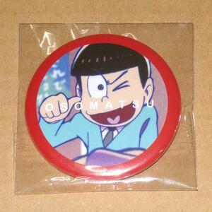 おそ松さん トレーディング缶バッジ おそ松 コトブキヤ カンバッジ
