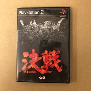 PS2ソフト 決戦