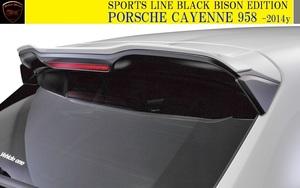 【M's】ポルシェ カイエン 958 (-2014y)WALD Black Bison ルーフスポイラー//※GTS不可 PORSCHE CAYENNE ヴァルド バルド エアロ