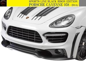 【M's】PORSCHE CAYENNE 958 (-2014y)WALD Black Bison フロントバンパースポイラー//※GTS不可 ポルシェ カイエン ヴァルド バルド