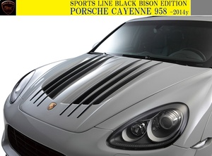 【M's】PORSCHE CAYENNE 958 (-2014y)WALD Black Bison エアロボンネット//ポルシェ カイエン ヴァルド バルド エアロ パーツ
