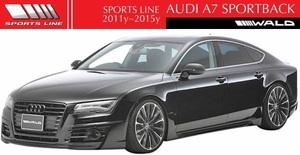 【M's】AUDI A7 SportBack 4GC(2011y-2015y)WALD SPORTS LINE エアロ 3点キット(F+S+R)//FRP アウディ ヴァルド スポーツライン