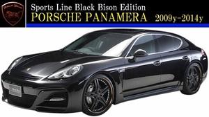 【M's】ポルシェ パナメーラ 970(2009y-2014y)WALD Black Bison エアロ3点キット(997LED.Ver)/FRP ヴァルド バルド エアロ パーツ