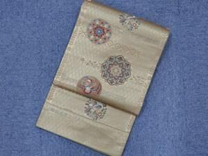 西陣織 袋帯 金地古鏡柄 六通 絹 在庫処分品 未仕立て品 706117