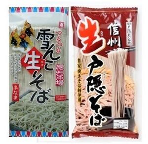 <信州蕎麦セット> 地元長野でも有名な蕎麦 雪んこそば。と、信州蕎麦と言えば戸隠そば。共に半生麺のお得なセットです。(1)