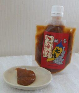 七味辛みそ 120g 信州長野善光寺名物 八幡屋磯五郎 ※程よい辛さと、とろみのある甘口味噌です。(1)