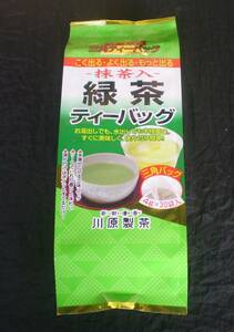伊勢茶 抹茶入 緑茶 ティーバッグ 1個 120g(4g×30袋)緑茶 河原製茶 三重県 賞味期限 2022.7.4
