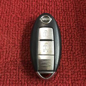 日産 純正インテリジェントキー キーレス 2ボタン 作動未チェック CC672