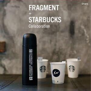 FRAGMENT + STARBUCKS ステンレスボトル フラグメント 500ml スターバックス ヴィア コーヒーエッセンス コロンビア & カップ 藤原ヒロシ