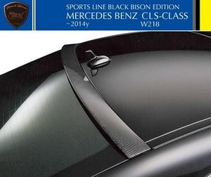 【M's】ベンツ W218 CLSクラス 前期(2011y-2014y)WALD Black Bison ルーフスポイラー//FRP製 未塗装品 社外品 C218 CLS350 CLS550