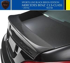 【M's】W218 ベンツ CLS350 CLS550 前期(2011y-2014y)WALD Black Bison トランクスポイラー//カーボン製 高品質 社外品 C218 CLSクラス