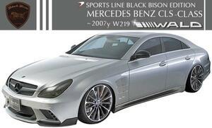 【M's】W219 ベンツ CLS350 CLS500 CLS550(2005y‐2007y)WALD Black Bison エアロ 3点キット//FRP製 ブラックバイソン C219 CLSクラス