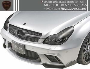 【M's】W219 ベンツ CLS350 CLS500 CLS550 CLSクラス(05y‐07y)WALD ブラックバイソン フロントバンパースポイラー LED付(FRP製)