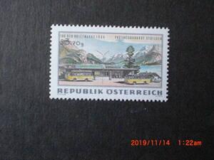 セントギルゲン郵便バス停―切手の日記念 1種完 未使用 1964年 オーストリア共和国 VF/NH