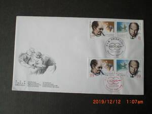 カナダ医師べチューン生誕100年 2種完 初日カバー 1990年 中共・新中国 VF/NH カナダ切手を加貼