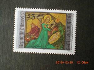 コンラッド・フリーザック画「誕生」 1種完 未使用 1976年 オーストリア共和国 VF/NH クリスマス切手