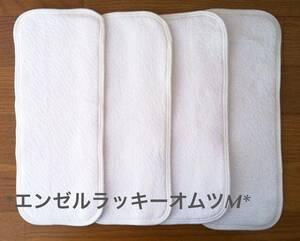 即決 新品含む 新品同様 美品 エンゼル ラッキーオムツ M 4枚セット 布おむつ 形成おむつ