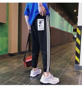 ジャージ 個性派 3ライン パンツ ボトムス テーパード メンズ レディース ジョガーパンツ 黒 ブラック 白 ホワイト 原宿系