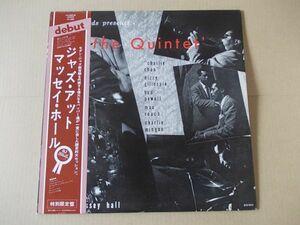 P4859 即決 LPレコード チャーリー・パーカー他『ジャズ・アット・マッセイ・ホール』 国内盤 帯付