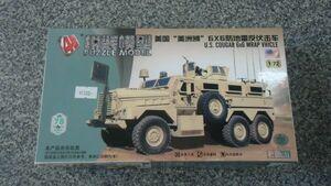 166 4D 1/72アメリカ クーガー cougar 組み立てショーケース付き 510F1 MM0688