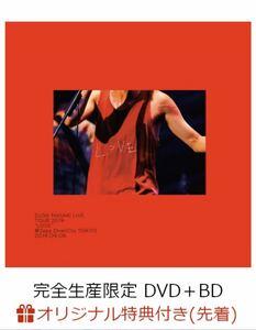 """【楽天ブックス限定特典】菅田将暉 LIVE TOUR 2019 """"LOVE""""(完全生産限定盤)(オリジナルポーチ付き)【Blu-ray】"""
