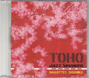 ★Baguettes Ensemble:Toho Jazz Sessions/東方アレンジ,ジャズ,サックス,カルテット,同人音楽