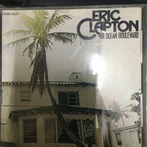 エリック・クラプトン 461オーシャンブールヴァード CD