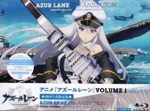 アズールレーン Vol.1 初回生産限定版 Blu-ray