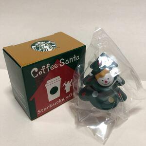 スターバックス コーヒーサンタ ツリー と スノーマン クリスマスツリー 雪だるまスタバ COFFEE SANTA ノベルティ 非売品 2019 e-ギフト