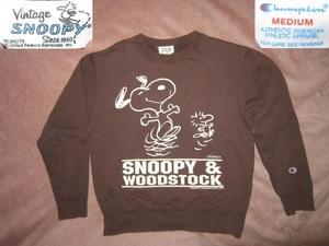 超レア Champion x Vintage SNOOPY & WOODSTOCK DANCE! チャンピオン コラボ ヴィンテージ スヌーピー スウェット トレーナー 茶M PEANUTS
