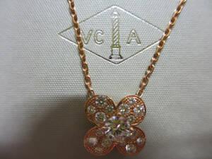 希少 ヴァンクリーフ&アーペル トレフル ダイヤモンド ネックレス K18 イエローゴールド