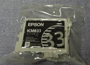 ※未使用品※ EPSON 純正インクカートリッジ ICR33  ブラック 黒