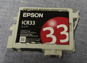 ※未使用品※ EPSON 純正インクカートリッジ ICR33 レッド