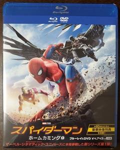 [新品・未開封] スパイダーマン:ホームカミング ブルーレイ & DVDセット