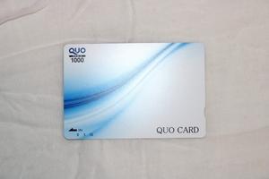 【新品未使用】QUOカード/クオカード 1000円分 ポイント消化 送料63円~