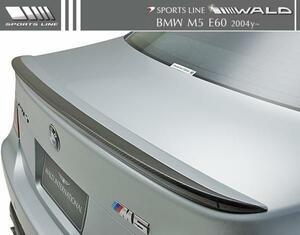 【M's】E60 M5 (2004y-) WALD SPORTS LINE トランクスポイラー(FRP )//BMW 5シリーズ ヴァルド バルド リヤ エアロ パーツ エアロキット