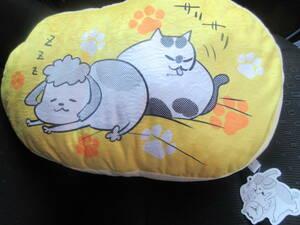★犬と猫どっちも飼ってると毎日たのしい クッション イエロー 黄色 犬 猫 イヌ ネコ いぬ ねこ かわいい レア 希少★新品未使用 タグ付き