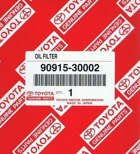ⅡⅡ Toyota original oil filter 90915-30002ⅡⅡ