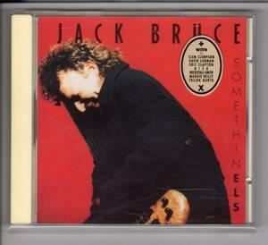 CD 【エリック・クラプトン参加】 「サムシン・エルス」ジャック・ブルース (「Somethin Els」 JACK BRUCE )
