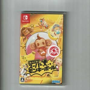たべごろ! スーパーモンキーボール - Switch スイッチ 新品未開封・日本語版