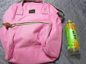 Betty ベティ リュックサック 未使用品 がま口 バッグ カバン プライズ品 ピンク