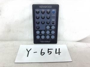 Y-654    Kenwood    KDC-C10FMX    ...     Пульт ДУ     Блиц-цена   безопасность  есть
