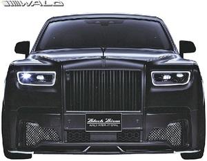 【M's】Rolls-Royce ファントム (2018y-) WALD Black Bison フロントバンパースポイラー//FRP製 ヴァルド バルド ロールス エアロ