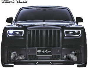 【M's】Rolls-Royce PHANTOM (2018y-) WALD Black Bison フロントバンパースポイラー//FRP製 ヴァルド バルド ロールス エアロ