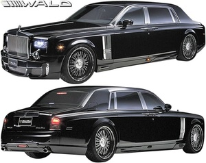 【M's】ロールスロイス ファントム (2003y-2008y) WALD Black Bison エアロ 3点キット //FRP製 ヴァルド バルド フルエアロ エアロキット