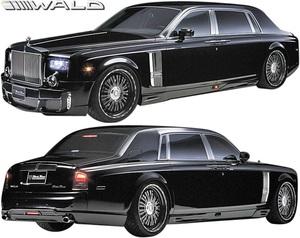 【M's】Rolls Royce ファントム (2003y-2008y) WALD Black Bison フルエアロ 3点//FRP製 ヴァルド バルド エアロ エアロキット