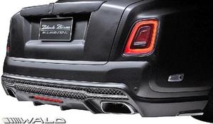 【M's】ロールスロイス ファントム (2018y-) WALD Black Bison リアスカート//FRP ヴァルド バルド Rolls-Royce ロールス エアロ